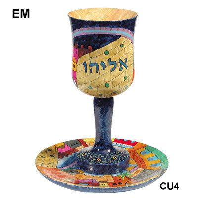 WOODEN KIDDUSH CUP