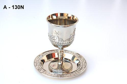 NICKLE FINISH KIDDUSH CUP