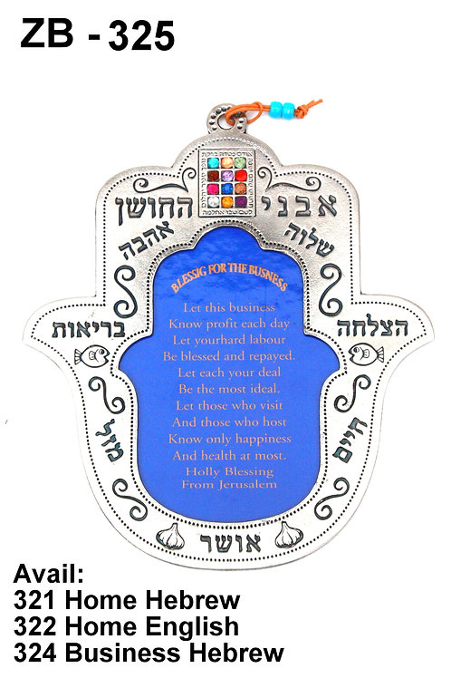 ENGLISH BUSINESS  BLESSING HAMSA