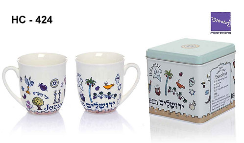 "PORCELAIN MUG ""JERUSALEM DECORATIONS"""
