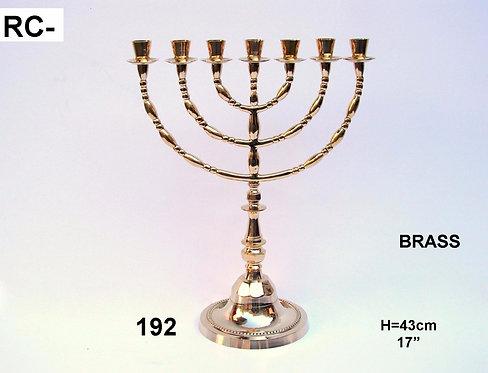 BRASS 7 BRANCH MENORAH