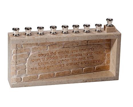 JERUSALEM STONE CHANUKIAH