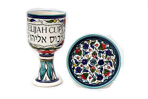 ARMENIAN ELIJAH'S CUP