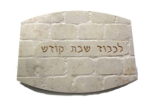 STONE CHALLAH TRAYWITH MATCHING KNIFE