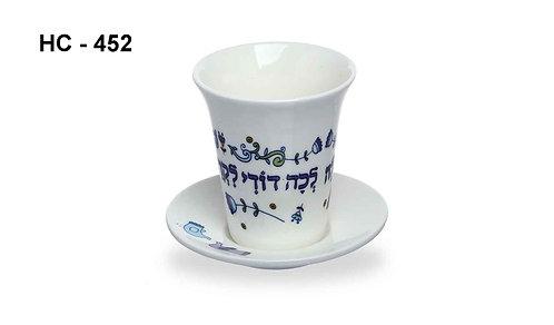 PORCELAIN KIDDUSH CUP