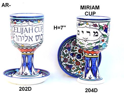 ARMENIAN MIRIAM'S CUP AND ELIJAH'S CUP