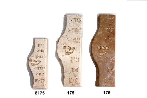 JERUSALEM STONE MEZUZAH  CASE