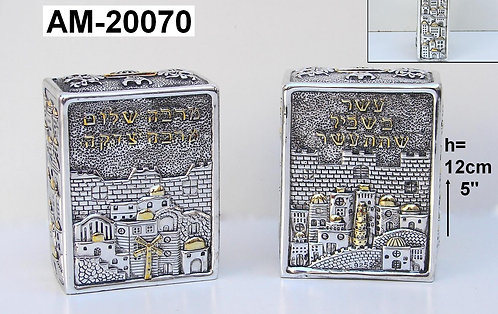 SILVER PLATED TZEDAKAH BOX
