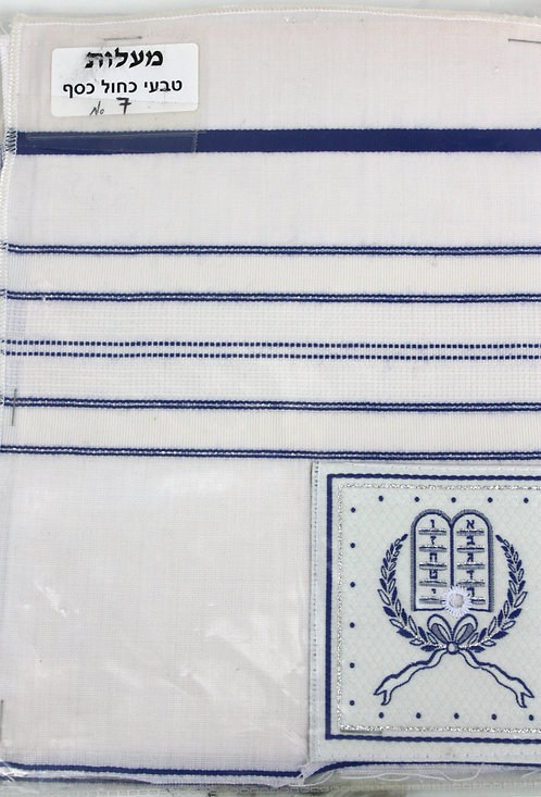 NATURAL BLUE SILVER MAALOT TALLIT