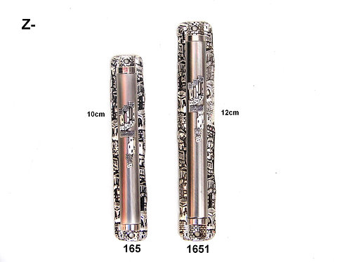METAL MEZUZAH CASE