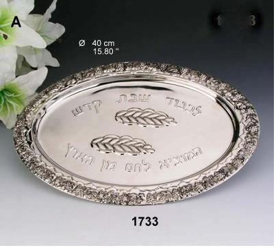 SILVER PLATED CHALLAH BOARDS
