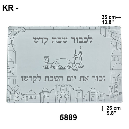 HEATED UNBREAKABLE GLASS CHALLAH TRAY