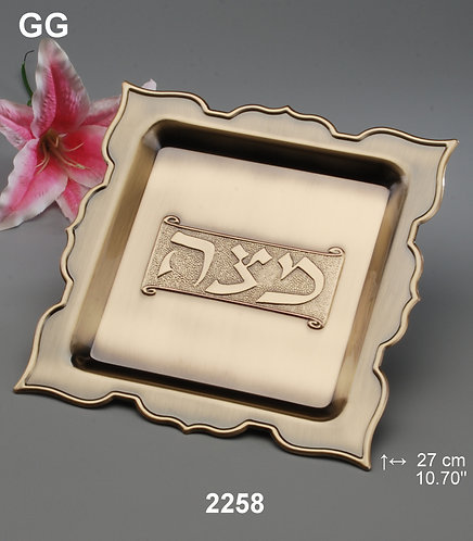 """GOLD"" COLOR MATZAH PLATE"