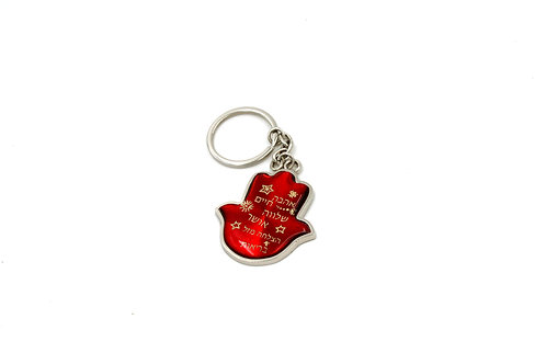 HAMSA CD EFFECT KEY CHAIN
