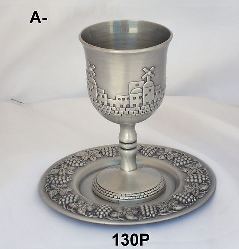SILVER PLATED PEWTER FINISH KIDDUSH CUP