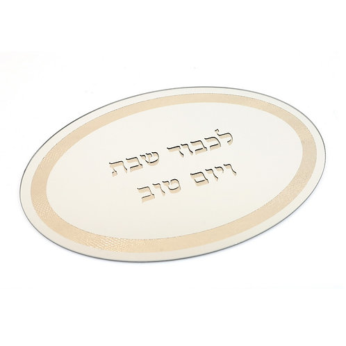copy of GLASS CHALLAH TRAY