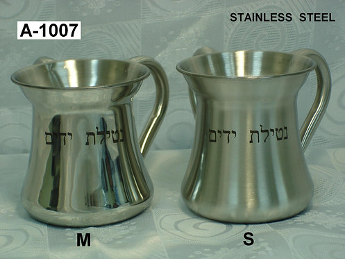 STAINLESS STEEL WASHING CUP