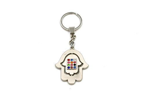 BREAST PLATE SPINNING HAMSA KEY CHAIN