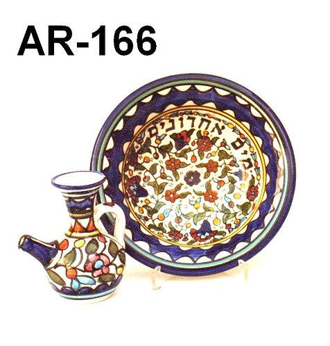 """ARMENIAN """"MAYIM ACHRONIM"""""""