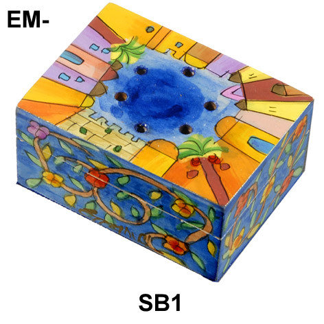 WOODEN BESSAMIM BOX