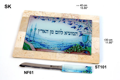 GLASS AND STONE CHALLAH TRAY