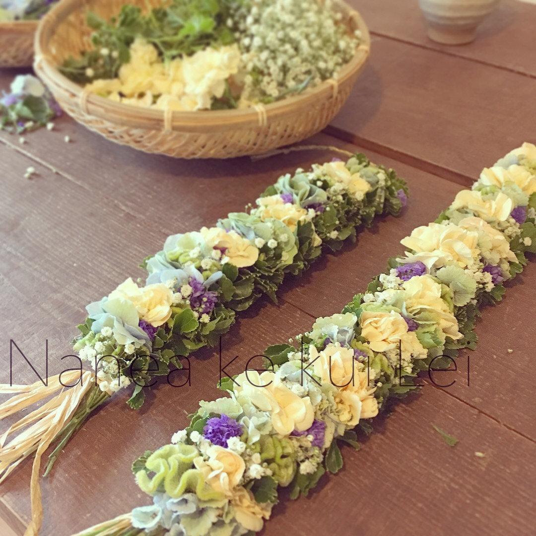 5/14(金)レイメイキングワークショップ*季節のお花で作るヴィリスタイルレイ