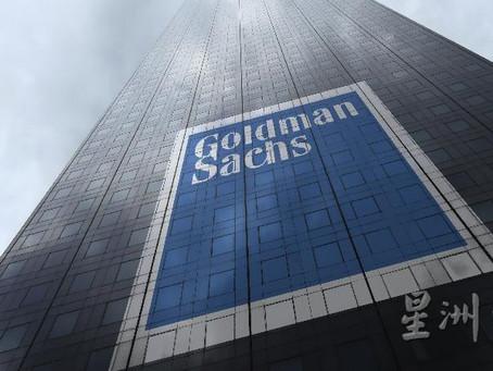 1MDB丑闻案·美国司法部促高盛认罪