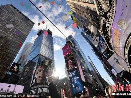 美国移民政策紧缩 纽约人口逾10年来首度减少