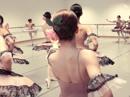 El Centro de Danza de Cataluña pone un alojamiento a disposición de los alumnos que vienen de fuera