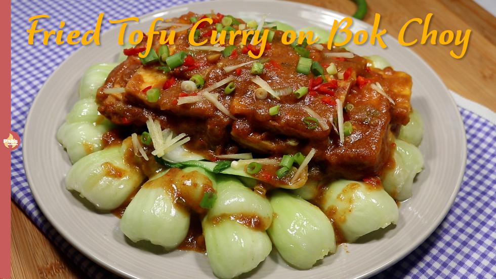 Fried Tofu Curry on Bok Choy