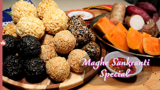 Maghe Sankranti Special Sweet Ladoos & Steamed sweet Vegetables
