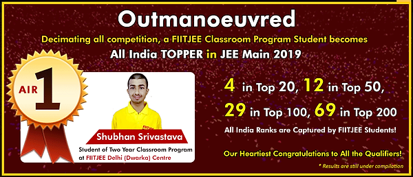JEE Main 2019 results.png