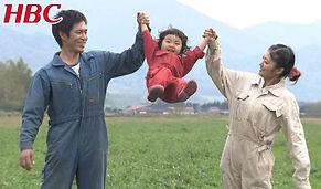 ezura farm,farm stay in hokkaido,ファームステイ 北海道,農家民宿,北海道,白滝,遠軽,宿泊,白滝じゃが,じゃがリンピック,じゃがいも,越冬じゃがいも,potato,キタアカリ,シャドークイーン,インカのめざめ,インカルージュ,インカのひとみ,アンデスレッド,男爵,通販,ヒンメリ,himmeli,麦わら, 販売