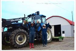 北海道農業!