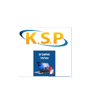 ksp-computer3.png