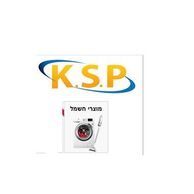 ksp-hashmal.png