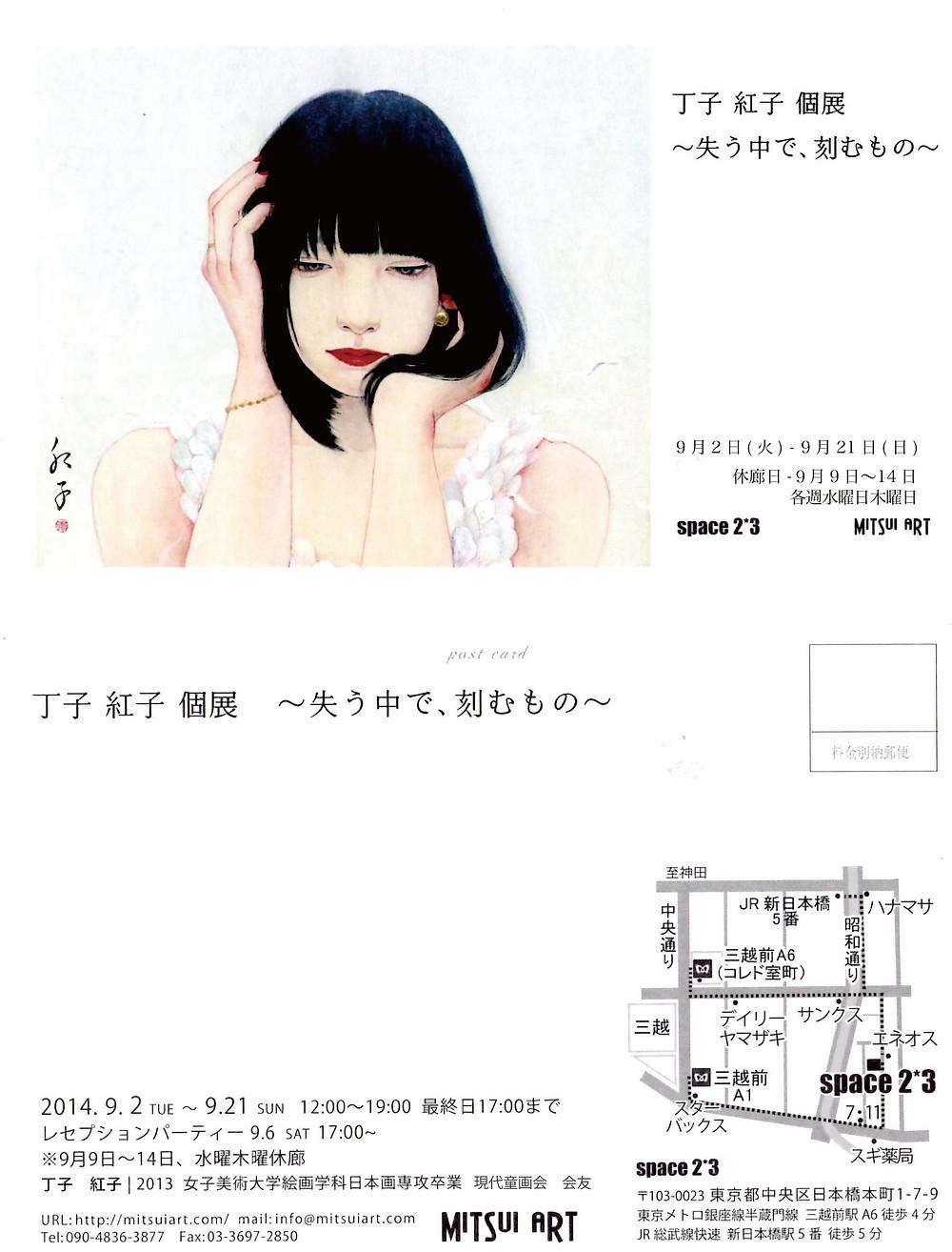 DM12のコピー.jpg