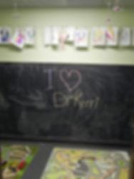 i love dr kerri chalk board