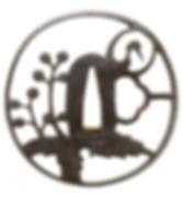 鶴丸花桐透図鐔 無銘 古正阿弥