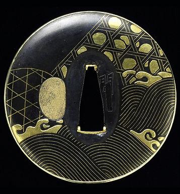 波に蛇籠図鐔 銘 間