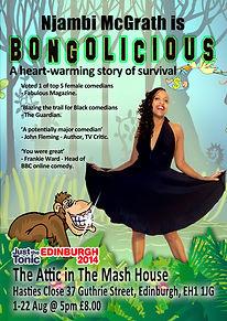 Bongolicious Edinburgh 2014 Njambi Mcrath