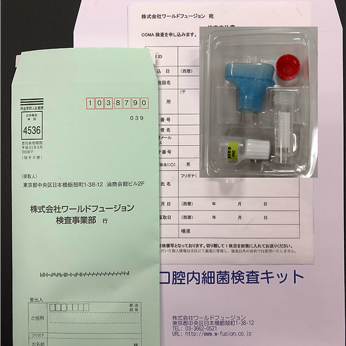 COMA 口内フローラバランスチェックキット(研究用)(税込参考価格 ¥27,500)