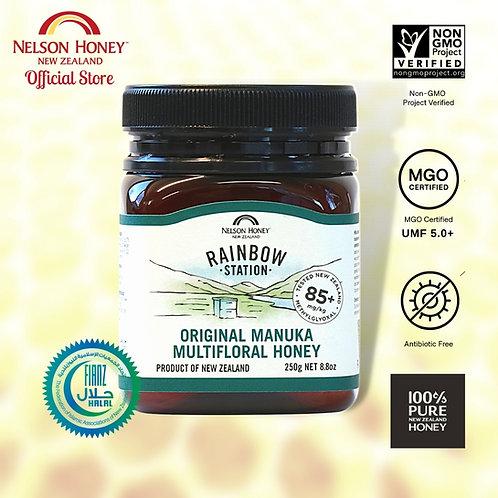 Rainbow Station - Manuka Honey MGO 85+ 250g