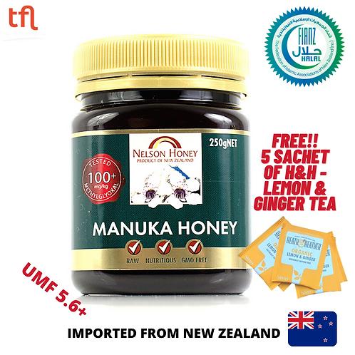 Manuka Honey MGO 100+ 250g