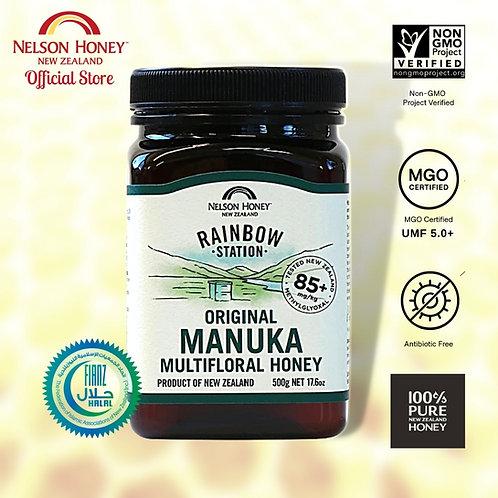 Rainbow Station - Manuka Honey MGO 85+ 500g