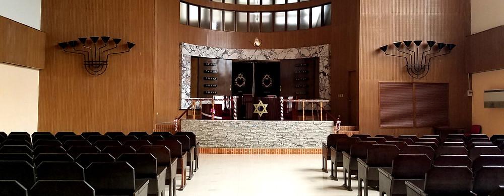 El Patronato is a Synagogue and Jewish Community Center located in Havana.