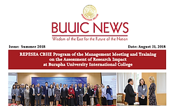 BUUIC Media 1.png