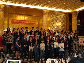 熊猫杯领奖2.JPG