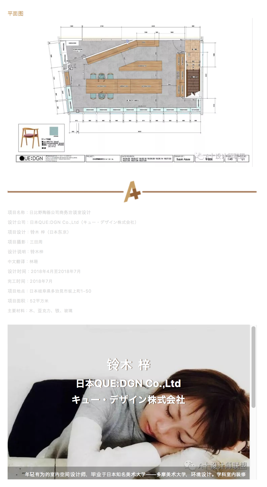 スクリーンショット 2019-04-05 18.06.28