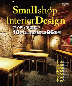 small_color02